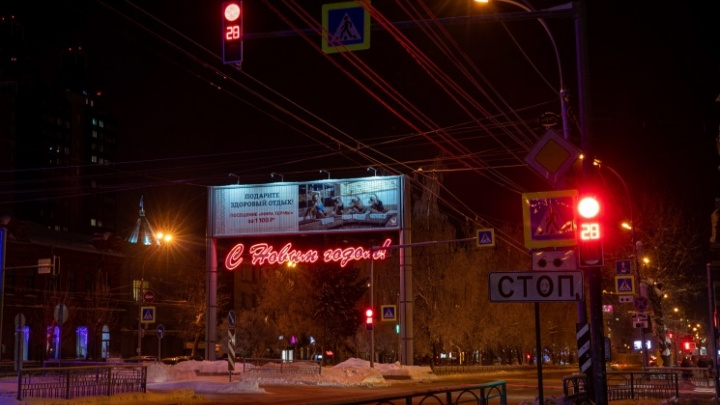 Мэрия Новосибирска объявила о закупке новогодних гирлянд для площади Ленина — схема их размещения
