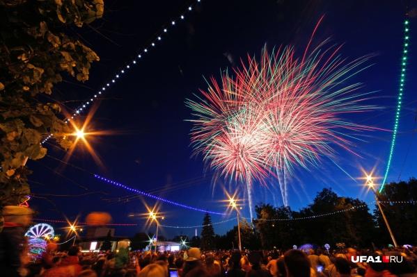 12 июня в Уфе сразу три праздника