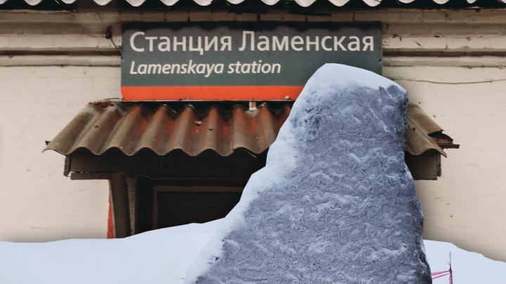 Железнодорожники привезли в Ламенку большой камень. Будут делать памятник погибшим в крушении поезда