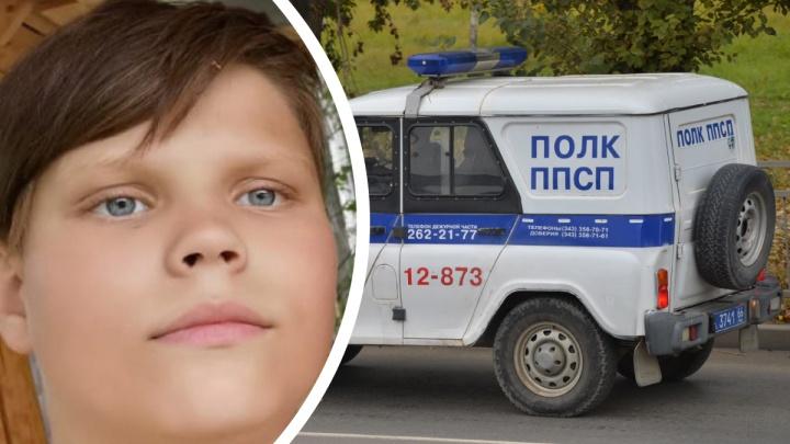 В Екатеринбурге начали поиски подростка, который загадочно исчез пять дней назад