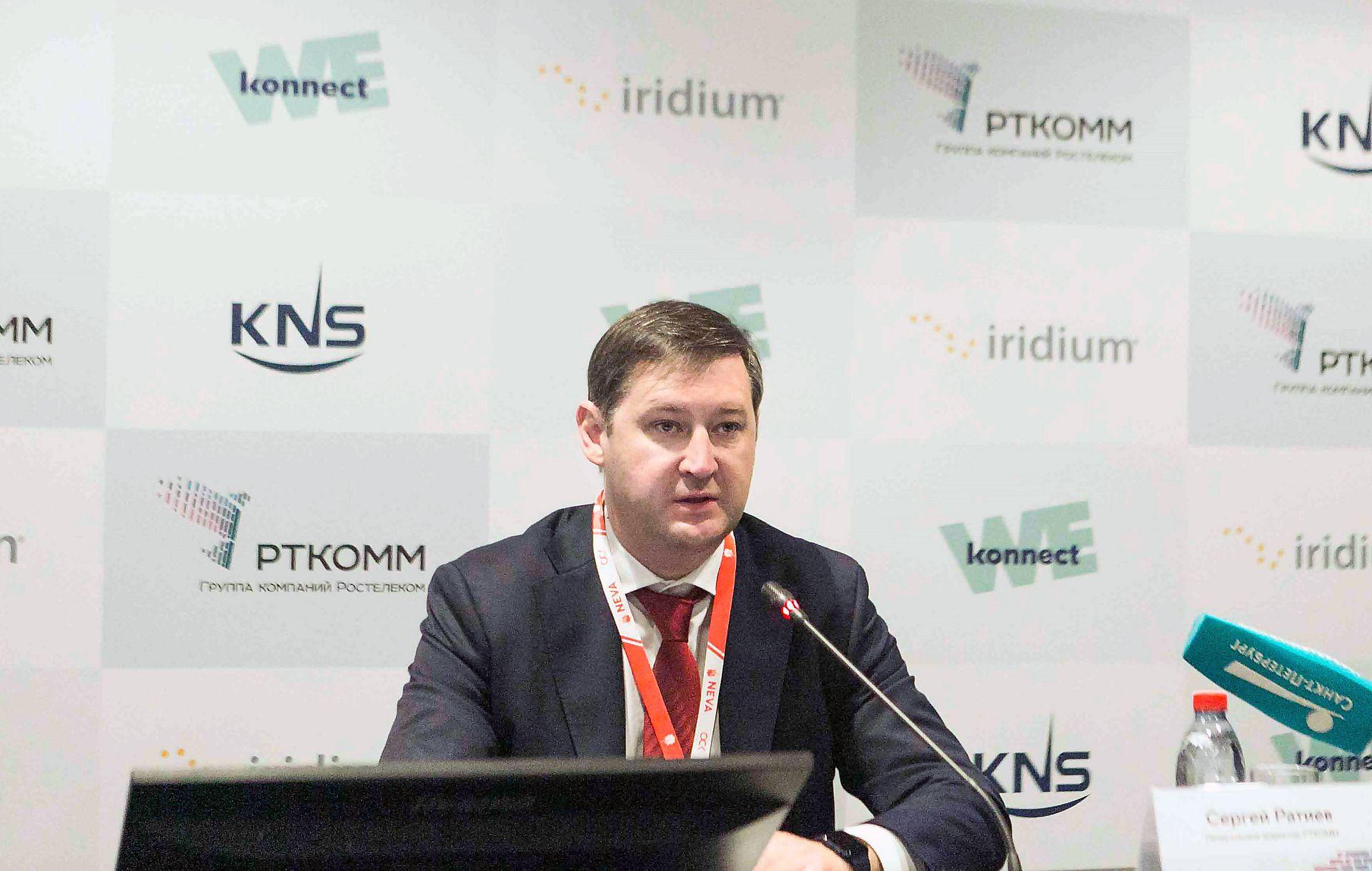 Генеральный директор АО «РТКомм.РУ» Сергей Ратиев