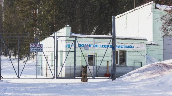 Напугавшие красноярцев 900 тонн ядохимикатов из Амурской области обещают отправить в Приморский край