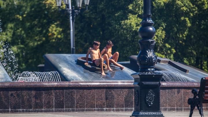 Синоптики рассказали о погоде на выходные в Башкирии