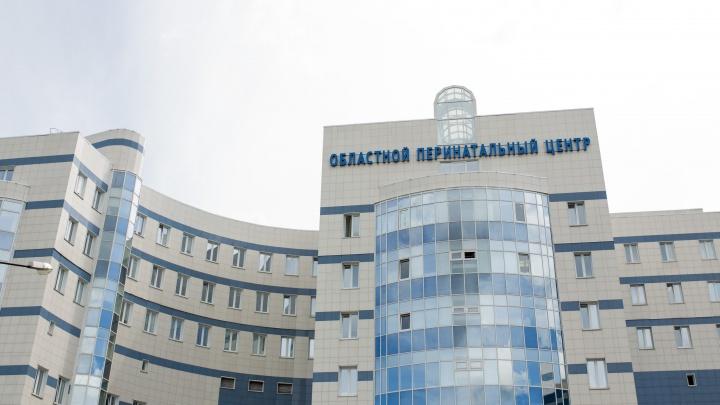 В ярославском перинатальном центре отложили открытие партнерских родов