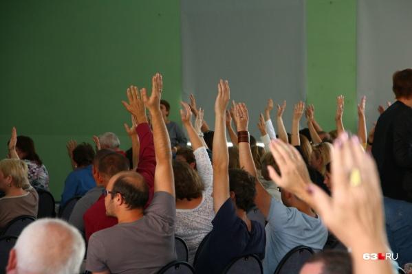Собрание по судьбе участка назначили на май