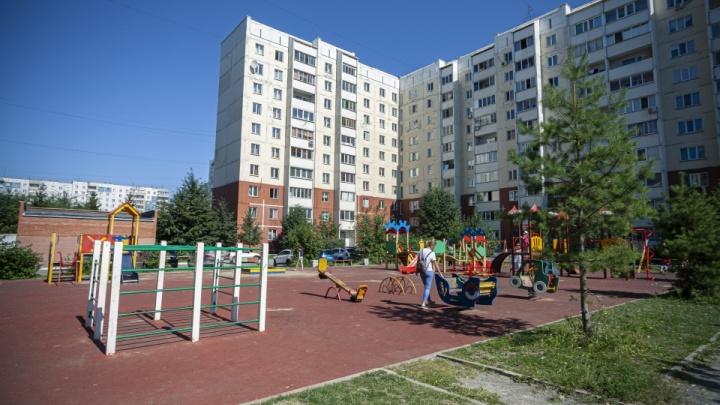 Репортаж из района, который обзывают «гетто». Как тут люди живут на самом деле?