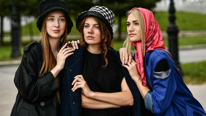 Одеваться как капуста теперь модно? Разбираемся в трендах уральской осени и зимы