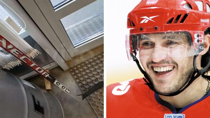 На сайте объявлений в Ярославле продают клюшку погибшего в авиакатастрофе хоккеиста «Локомотива»