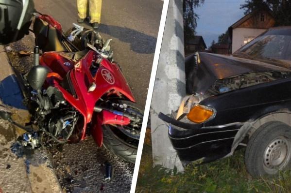 Мотоциклист поехал в отпуск, но попал в ДТП