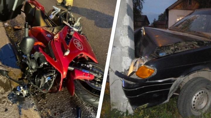В Поморье в мотоциклиста врезалась легковушка. За рулем была девушка без водительских прав