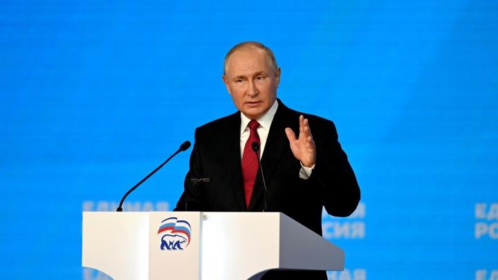 Россияне дали оценку выступлению Путина на съезде «Единой России»