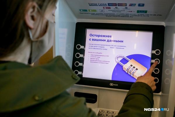 За год мошенники воруют у простых людей миллиарды рублей