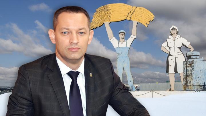 Глава Михайловки признал вину в злоупотреблении полномочиями