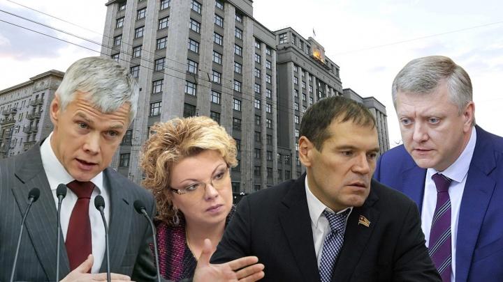 Сроки за клевету в Сети и алименты для родителей: что в 2020-м предлагали парламентарии от Челябинской области