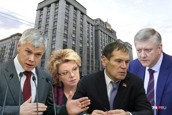 Мы посмотрели, что депутаты Госдумы из Челябинской области предлагали запретить (или, наоборот, разрешить) в 2020 году