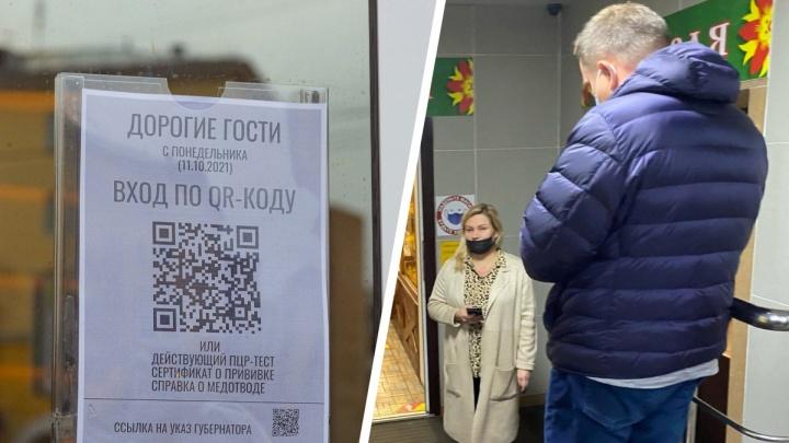 Как в Архангельске правила по QR-кодам действуют для иностранцев