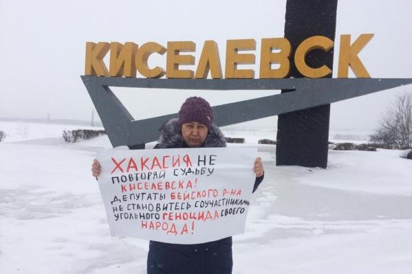 Наталья Зубкова в своих публикациях рассказывает об экологических и социальных проблемах Киселевска. Это не нравится местным властям