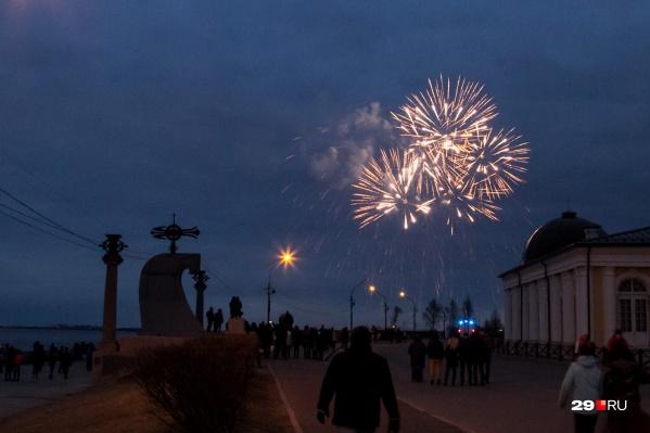 Салют в честь Дня Победы отменяют уже второй год подряд