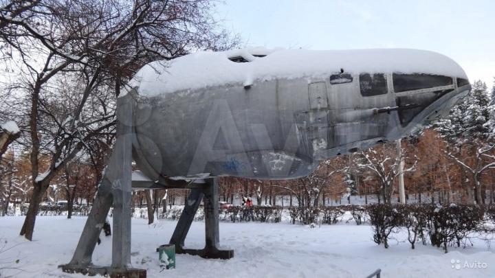 Кабину бомбардировщика с испытаний водородной бомбы выставили на продажу в Челябинской области