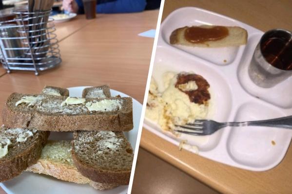 Примеры школьных обедов, на которые жалуются дети и их родители