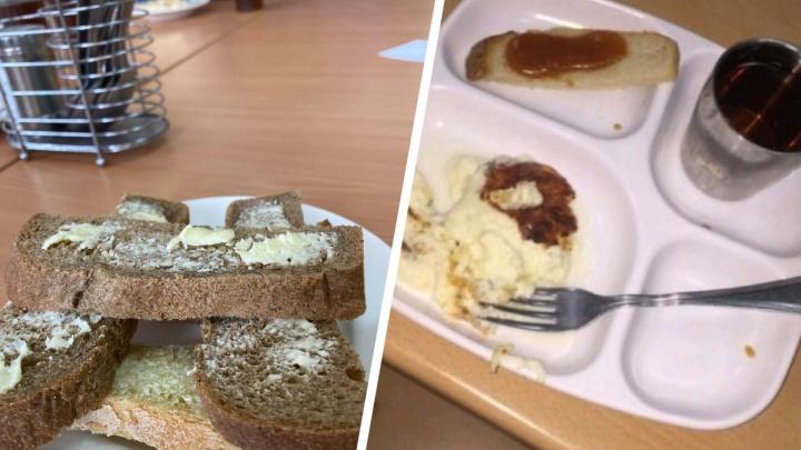 Тюменская область стала второй в рейтинге самых невкусных школьных обедов