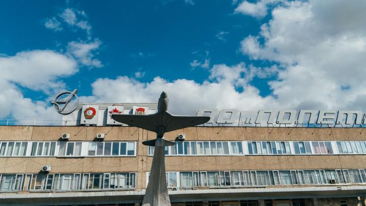 Торги на реконструкцию ПО «Полёт» для серийной сборки ракет «Ангара» объявили заново