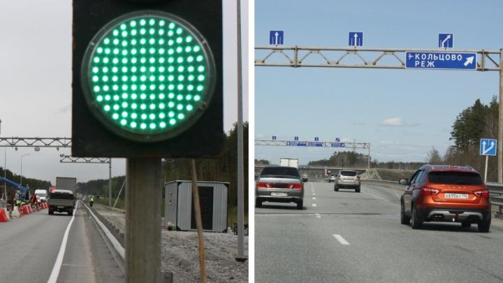 Серовский тракт оборудуют светофорами и «научат» дорогу шуметь