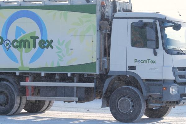 «РостТех» вывозит мусор с правобережья, из Железногорска и еще нескольких населенных пунктов