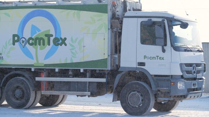 Жители правобережья получили двойные квитанции за вывоз мусора