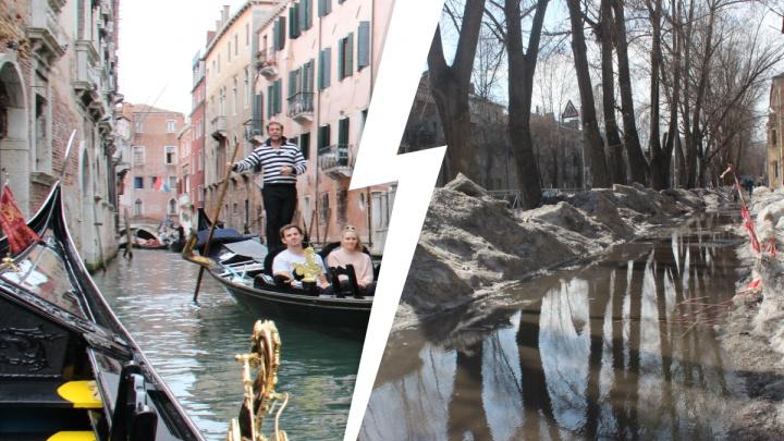 Новосибирск поплыл: 10 фото, на которых столица Сибири напоминает Венецию