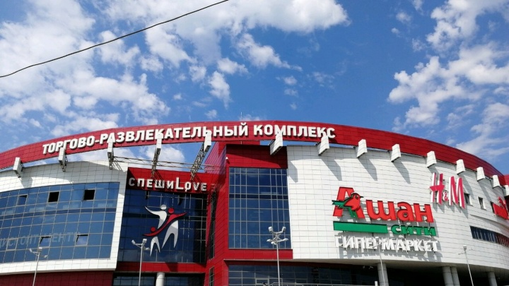 В Перми около ТРК «СпешиLove» появятся спортплощадки и парк с зоной для проведения фестивалей