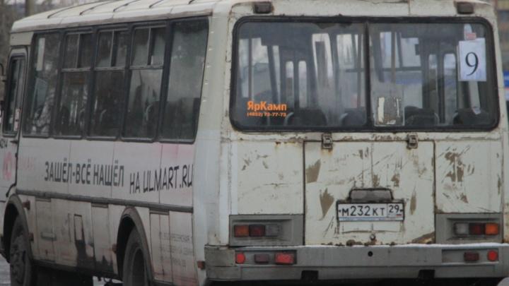 Перевозчик маршрута № 9 в Архангельске объяснил, почему срывается график движения автобусов