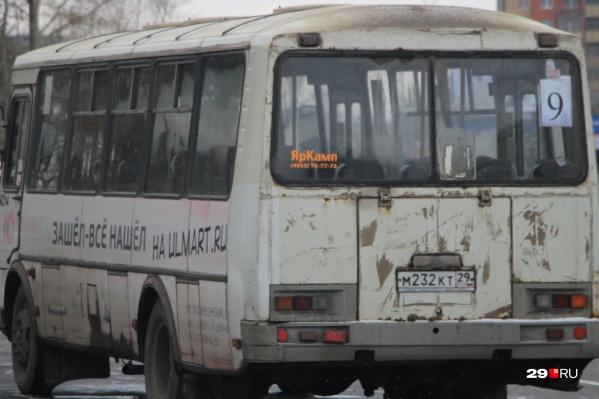 Сейчас на линиях маршрута работают 14 автобусов