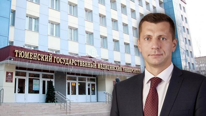 В медвузе Тюмени после смерти ректора Медведевой назначили врио. Кто он такой?