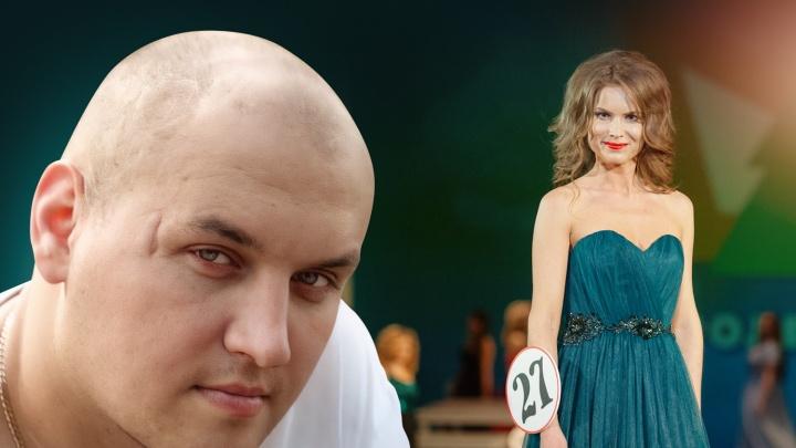 Месть чудовища красавице. Участница конкурса красоты нашла другого, за это обиженный жених отрубил ей голову?
