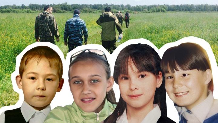 Глава СКР Бастрыкин заинтересовался пропавшими детьми в Тюменской области