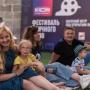 Кино под открытым небом: в Архангельске пройдет фестиваль короткометражек