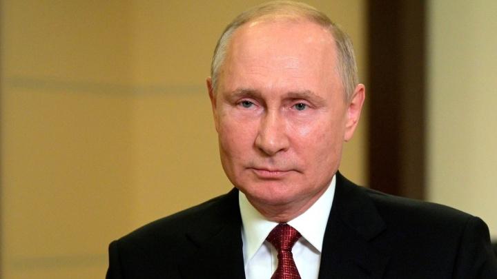 Владимир Путин предложил еще одну единовременную выплату в 50 тысяч рублей