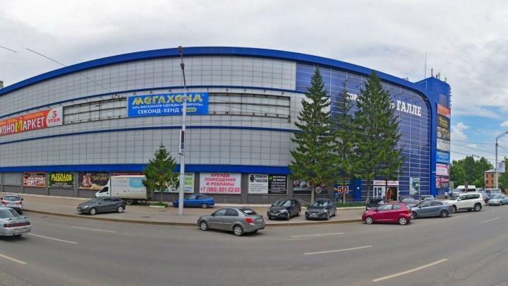 В Уфе на продажу выставили торговый центр за 189 миллионов рублей