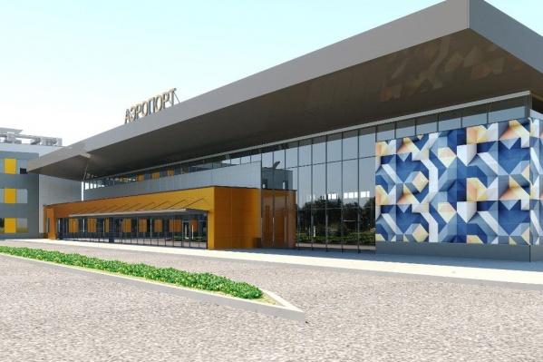 Таким будет новый аэропорт в нашем регионе