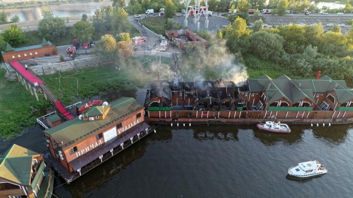 Пожар в «Усадьбе Банной» сняли на квадрокоптер. Смотрим видео NN.RU