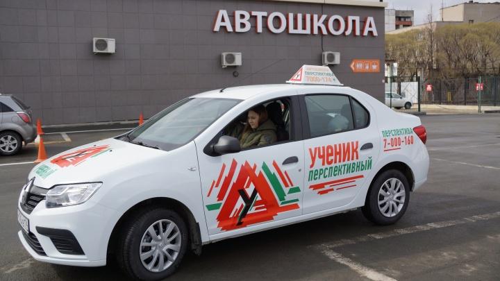 Рулить — не значит хорошо водить: в автошколе «Перспектива» учат вождению по международным стандартам