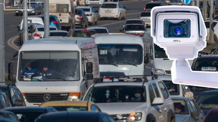 Штрафы с дорожных камер можно обжаловать: публикуем инструкцию в карточках