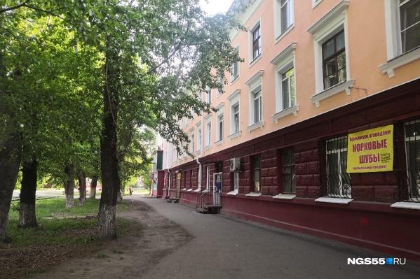 """Тот самый дом на <nobr class=""""_"""">Серова, 20</nobr>"""
