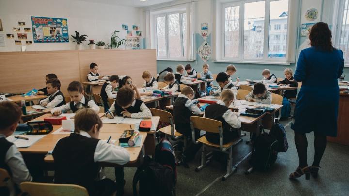 Как записать ребенка в школу вТюмени поновым правилам— 6карточек