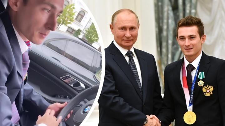 Уральский гимнаст получил госнаграду из рук президента и новенький BMW