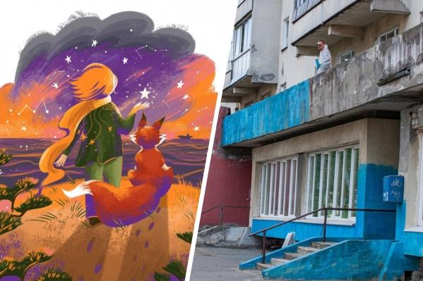 Работа «Маленький принц» появится на доме по адресу: Приморский бульвар, 38. А сейчас «Сборная Тайболы» работает над фасадом на проспекте Бутомы