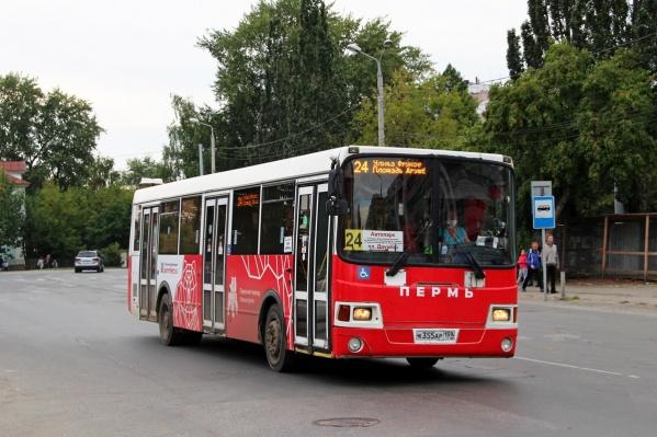 Сейчас маршрут соединяет площадь Дружбы с улицей Фрунзе, но уже завтра автобусы поедут дальше