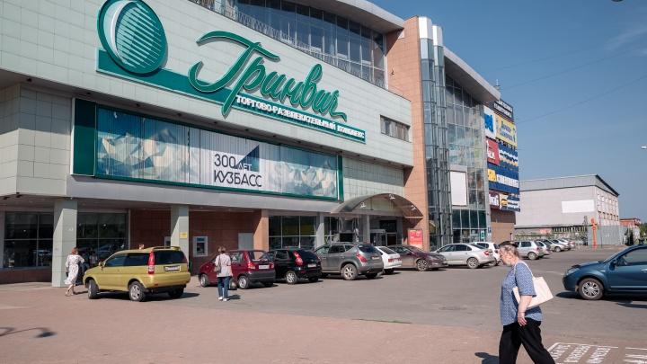 В Кемерове открыли ТЦ «Гринвич», который был закрыт почти месяц. Показываем, как он сейчас выглядит