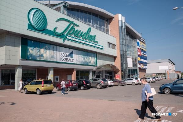"""Торговый центр частично заработал утром <nobr class=""""_"""">26 августа</nobr>"""